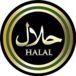 Halal: la certificazione che fa tendenza nel 2019