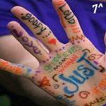 Autismo. A Campora evento in occasione della Giornata Mondiale