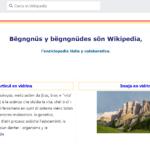 Wikipedia: è online la versione in lingua ladina