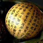 La Tenda di Abramo: aperte le iscrizioni al corso base online di lingua e cultura cinese